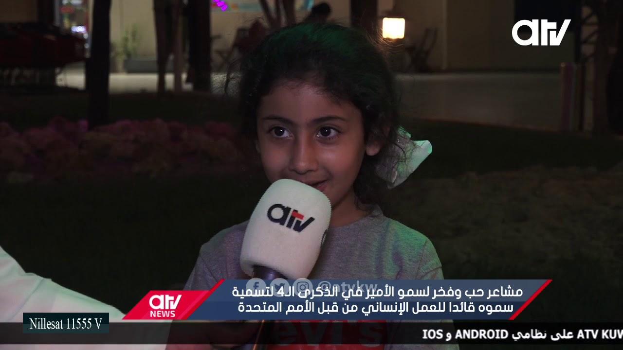 نشرة أخبار قناة atv الاحد 9 سبتمبر 2018 - كاملة