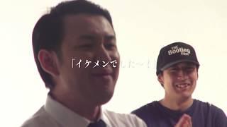 http://www.kanaboon.com 7月12日発売シングル「バトンロード」初回生産...