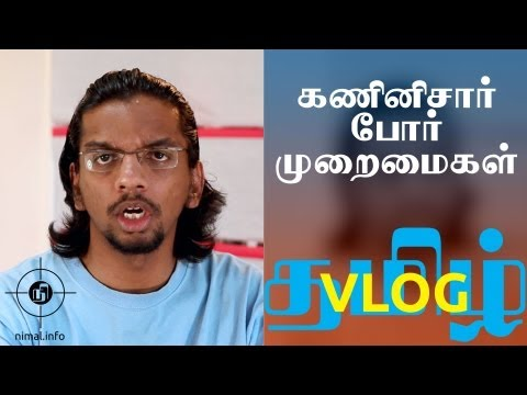 [VLog] கணினிசார் போர் முறைமைகள் - Cyber Warfare - Tamil