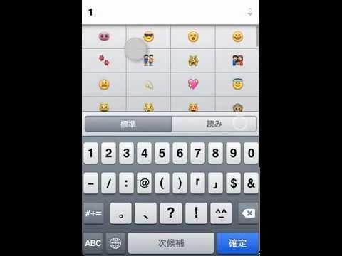 new emoji 2 keyboard how to enable 300 new emoji 2 in ios 5 1
