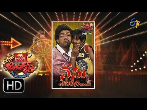 Extra Jabardasth   11th December 2015  ఎక్స్ ట్రా జబర్దస్త్ – Full Episode