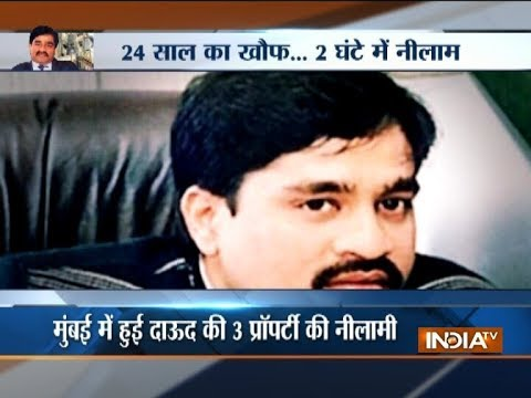 Don Dawood Ibrahim's 3 Mumbai Properties Auctioned Off For Rs 11.5 Cr