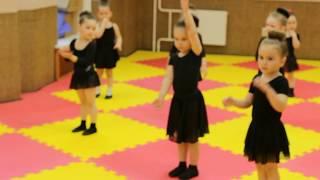 Видео-урок (II-семестр: май 2018г.) - филиал Восточный, Детская Шоу-хореография, гр.2-3
