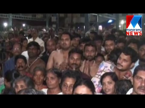 Vishu; Special rituals at Sabarimala and Guruvayur | Manorama News