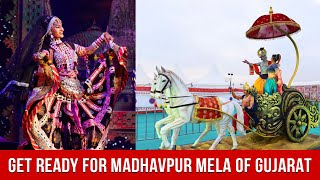 8 States of North Eastern Region will Participate in Madhavpur Mela of Gujarat