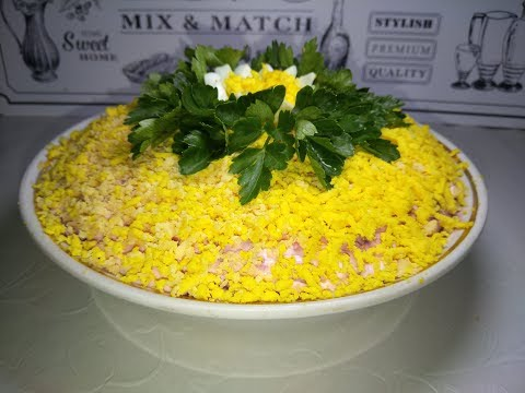 Селёдка под Шубой 😋👍 Классический Рецепт Салата ШУБА Salad Herring Under A Fur Coat