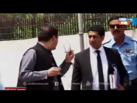 SUPREAME COURT JIT  Package - Sindh TV News