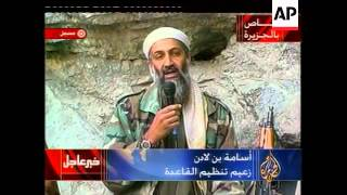 Download Video Recorded Message from Osama bin Laden MP3 3GP MP4