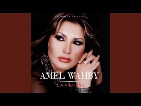WAHBI.MP3 TÉLÉCHARGER AMEL