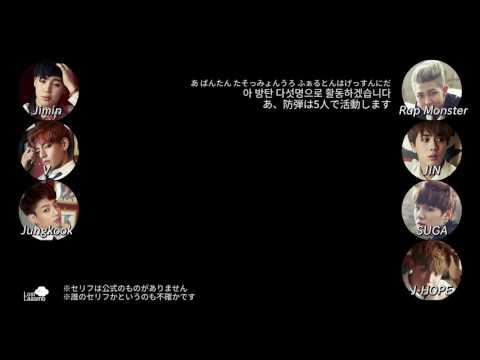 日本語字幕 BTS SKIT: SOULMATE - Skool Luv Affair