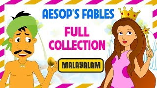 Golden Egg and More Malayalam Stories | Magicbox Malayalam For Kids
