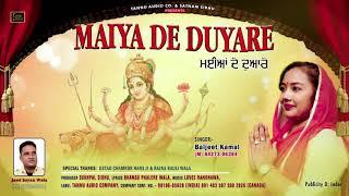 maiya de davare ||baljeet kamal ||lovee randhawa || bhangu phalere wala|| latest punjabi song 2020