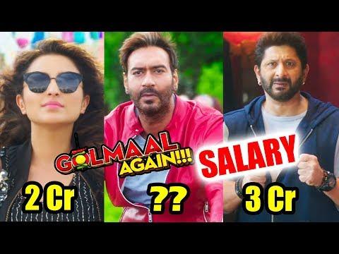 Golmaal Again Star Cast की सैलरी जान रह जाओगे दंग - Ajay Devgn, Parineeti Chopra, Arshad Warsi