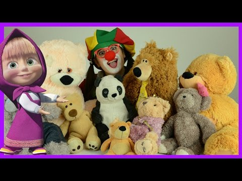 Funny Clowns And The Bears - Surprise Dream