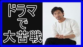 竹野内豊が現在放送中のNHKドラマ10『この声をきみに』(金曜午後10時~...