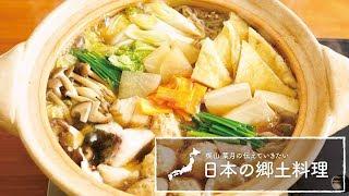 「ちゃんこ鍋」の作り方 | 梶山葉月の伝えていきたい日本の郷土料理
