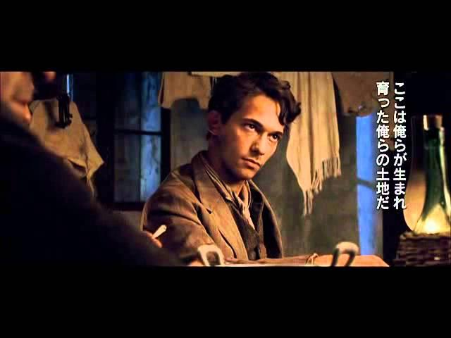 映画『やがて来たる者へ』予告編
