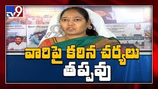 AP Home Minister Mekathoti Sucharitha Press Meet LIVE