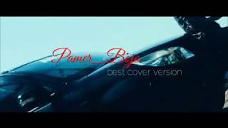 Download Pamer bojo,piano version