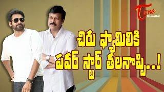 చిరు ఫ్యామిలీకి పవర్ స్టార్ తలనొప్పి..! | Pawan Kalyan - A Real Headach to Mega Family ?