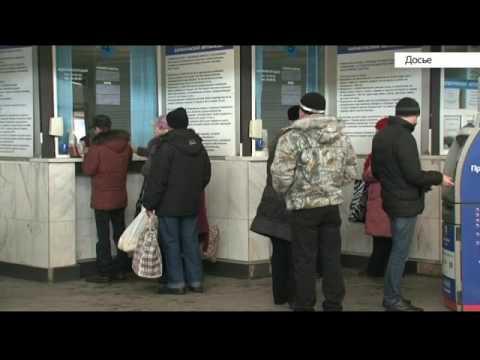 Барнаульский автовокзал переходит на зимнее расписание