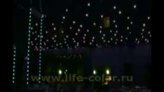 Светодиодное звездное небо(, 2011-07-29T12:28:38.000Z)