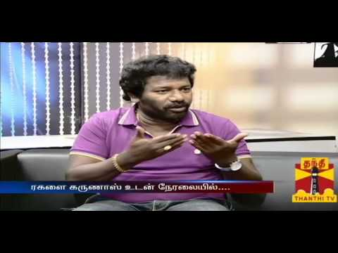Sandhippoma @ Cinema Cafe -RAGALAI KARUNAS LIVE SHOW 20.10.13 THANTHI TV