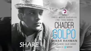 CHADER GOLPO    BY MINAR