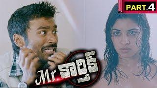 Mr.Karthik Full Movie Part 4 - Dhanush, Richa Gangopadhyay
