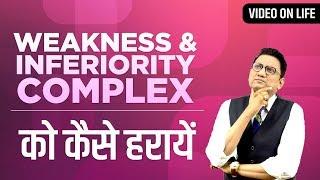 आपकी एक खूबी आपको शिखर पर ले जा सकती है, अद्भुत कहानी | Ujjwal Patni | Top Speaker