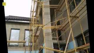 Однажды на стройке (фото слайд) ремонт