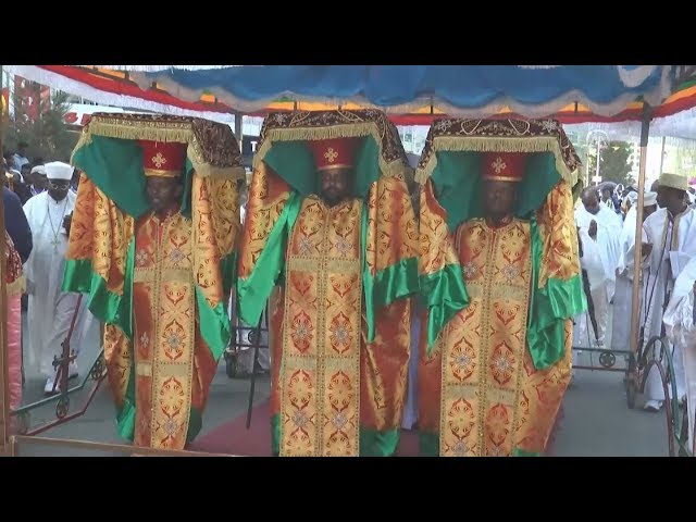 <span class='as_h2'><a href='https://webtv.eklogika.gr/aithiopes-christianoi-giortazoyn-ta-theofaneia' target='_blank' title='Αιθίοπες Χριστιανοί γιορτάζουν τα Θεοφανεία'>Αιθίοπες Χριστιανοί γιορτάζουν τα Θεοφανεία</a></span>
