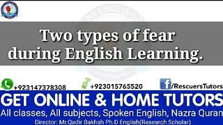 Two Fears of learning Spoken English ||Urdu|| Rescuers Tutors