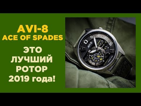 ТЕХНО-стиль! AVI-8 Hawker Harrier II - Ace Of Spades