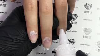 видео Ремувер для удаления кутикулы в виде карандаша