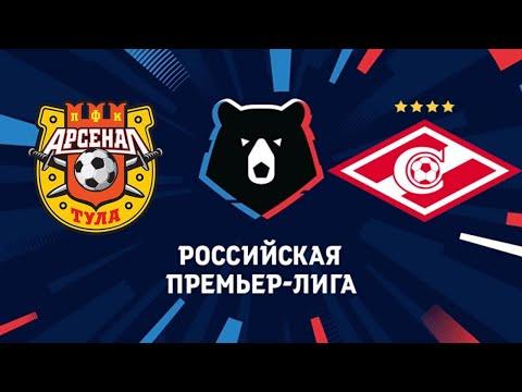 Арсенал тула Спартак прямая трансляция прямой эфир обзор матча 03.05.2021