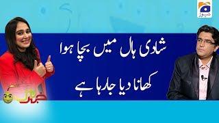 Khabarnaak | Ayesha Jahanzeb | 28th December 2019 | Part 03