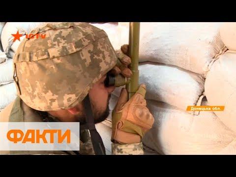 Провокации на передовой: как атакуют боевики и что скрывают от ОБСЕ