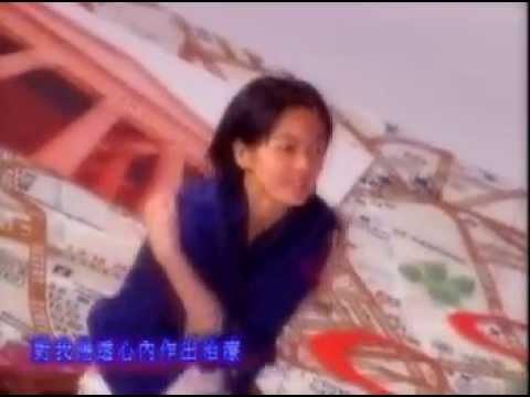 梁詠琪_我鐘意  (Gigi Leung-Wo Zhong Yi)