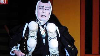 新築された歌舞伎座の杮落し公演、勧進帳、松本幸四郎の弁慶 Japanese Traditional Kabuki