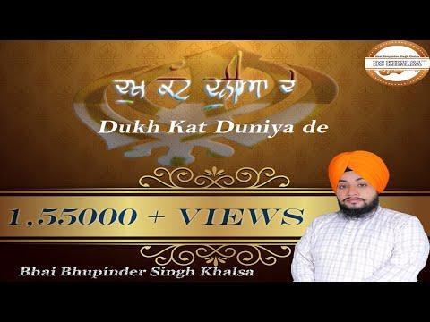 Dukh Kat duniya de