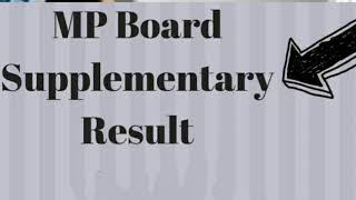 How To Check MP Board 10th 12th Supplementary Result  2020 | MPBSE 10th 12th Compartment Result |OID