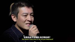 陈冠希纽约大学演讲 中国制造之崛起 thumbnail
