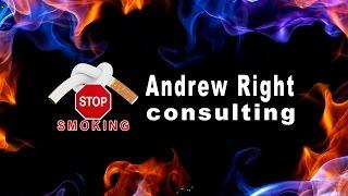 Как бросить курить (курил-бросил)(Вписаться в систему отказа от курения А.Райта можно здесь: http://smoke-or-life.com/ Если вы сейчас смотрит..., 2014-08-27T14:29:41.000Z)