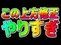 【モンスト】むっひょぉぉぉ~~ほぼ獣神化やんけw 最高かよ!!!!!【こっタソ】怪物彈珠