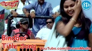 Bindaas Full Video Songs - Bindaas Title Song - Manchu Manoj, Sheena Shahabadi