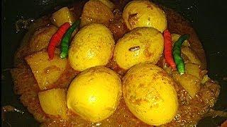 ডিমের ডালনা   Most Popular Bengali Duck Egg Curry / Egg Masala Curry Recipe   Dimer Dalna Recipe
