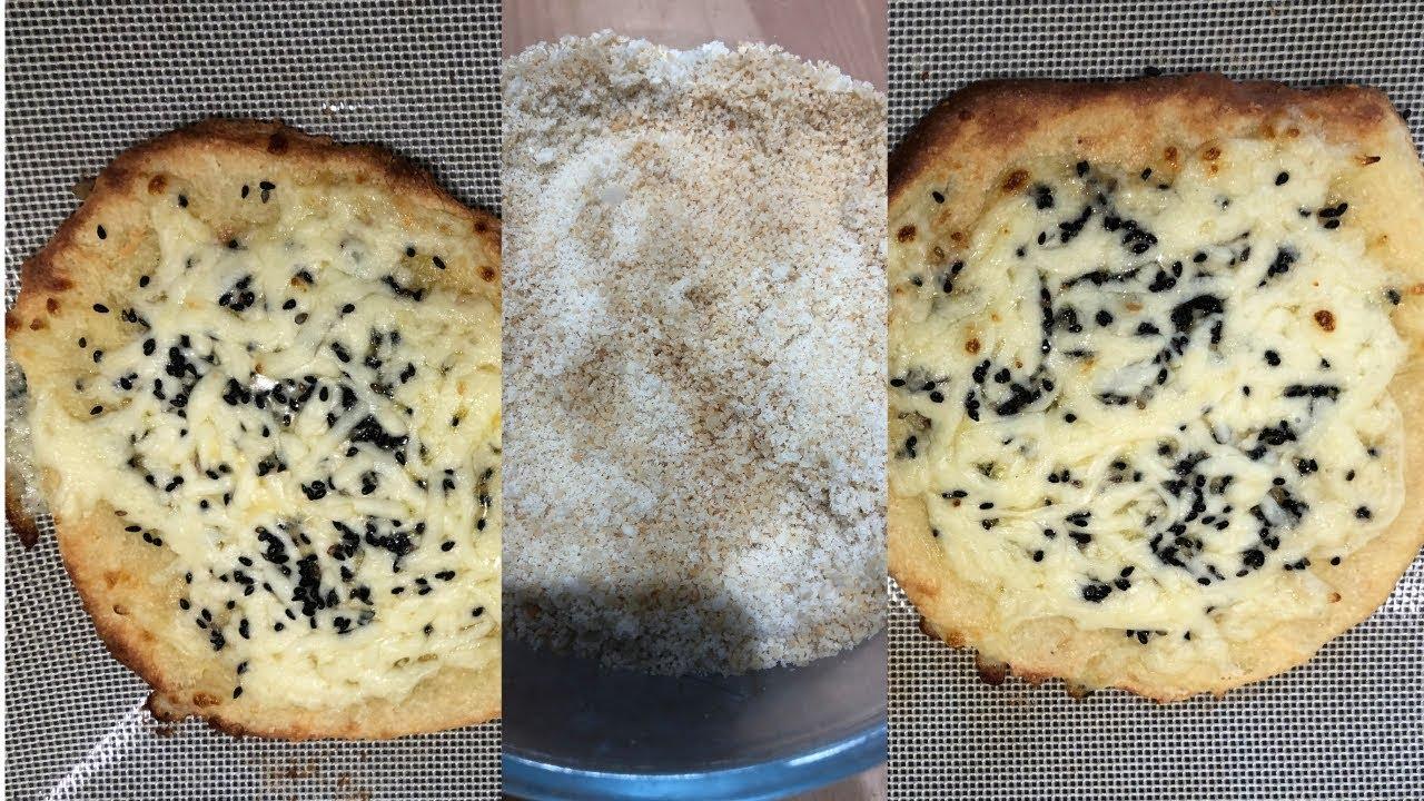 طريقة عمل خبز الكيتو بدقيق 13