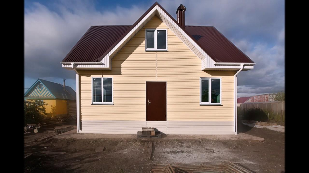 Продажа и аренда квартир, домов, дач, недвижимости в набережных челнах недорого без посредников. Сравните цены и выберите самое выгодное. Поиск по карте, цене и фото.