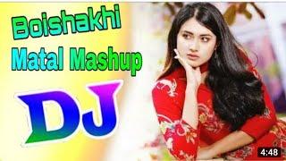 Hard Bass Dj Song Happy New Year 2020 Kob Dj Hindi Bangla Purulia Dj Matal Dance Dj Antu Kawsar Alom